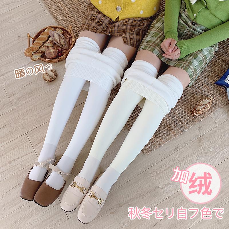 秋冬季加绒加厚白色连裤袜保暖萝莉白色丝袜日系奶白色打底袜子女(用40元券)