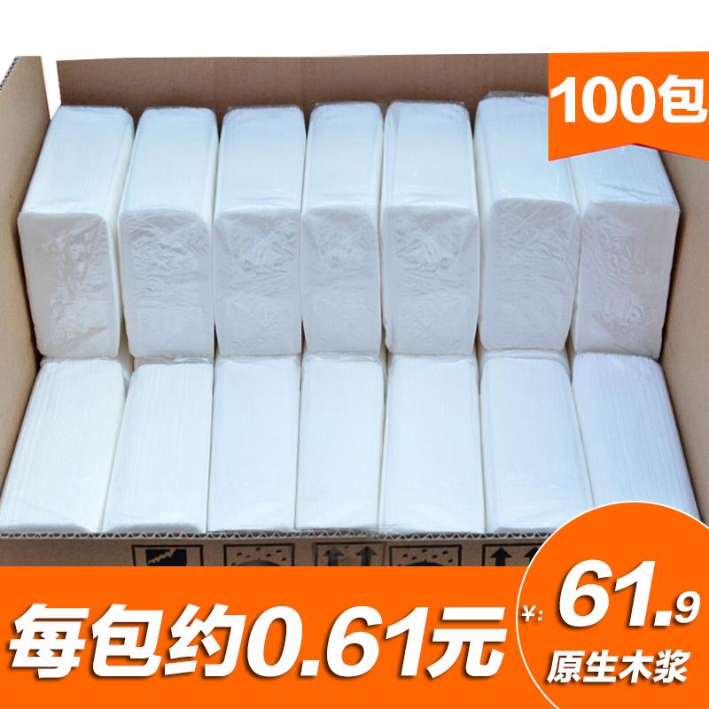 100餐巾纸巾 抽纸实惠装家用整箱餐厅面巾纸家庭装原木卫生纸批发