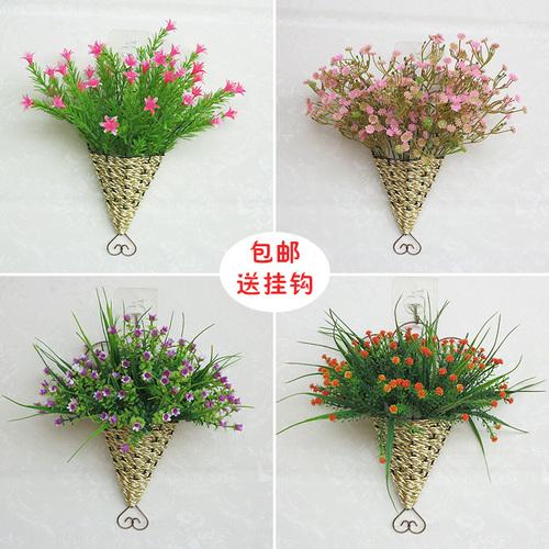 小清新塑料假花客厅卧室内墙面装饰仿真植物花盆栽墙壁挂花草绿植