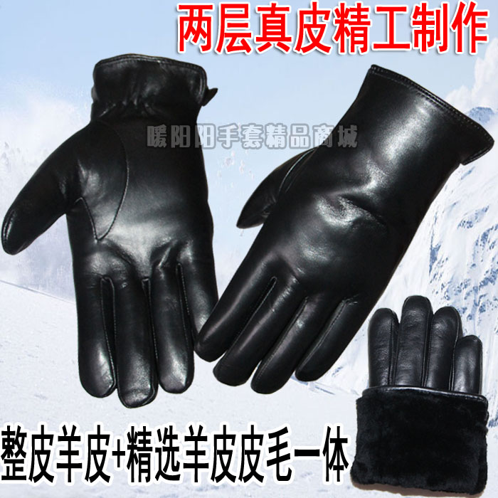 Warm leather gloves real wool mens winter thickened sheepskin wool fur integrated outdoor cycling motorcycle
