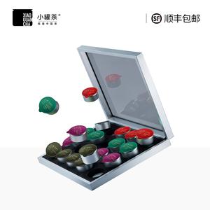 【顺丰】小罐茶拼装特级大红袍茶乌龙茶茶叶礼盒装20罐