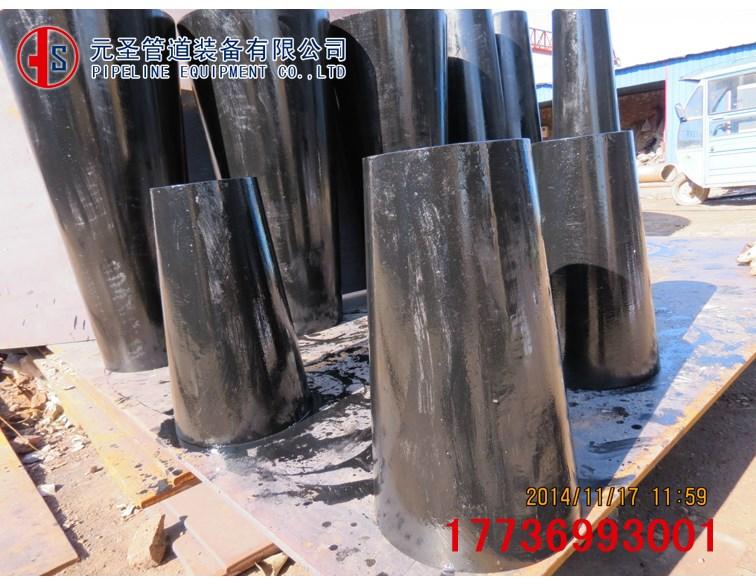 【20号】碳钢非标卷制焊接异径锥形管/压制推制无缝大小头椎管管