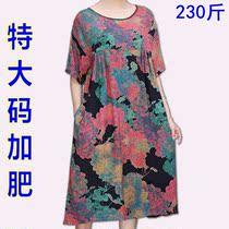 夏季加肥加大码女装棉绸中老年人连衣裙胖妈妈宽松短袖睡裙200斤