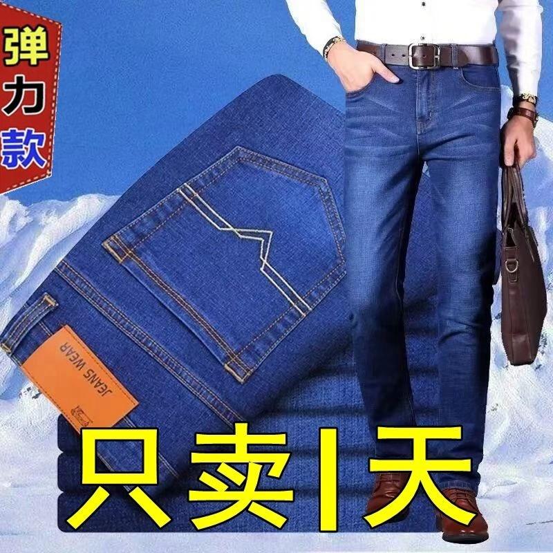 牛仔裤男直筒宽松夏季薄款高腰工装裤蓝色2021年新款男士超薄裤子
