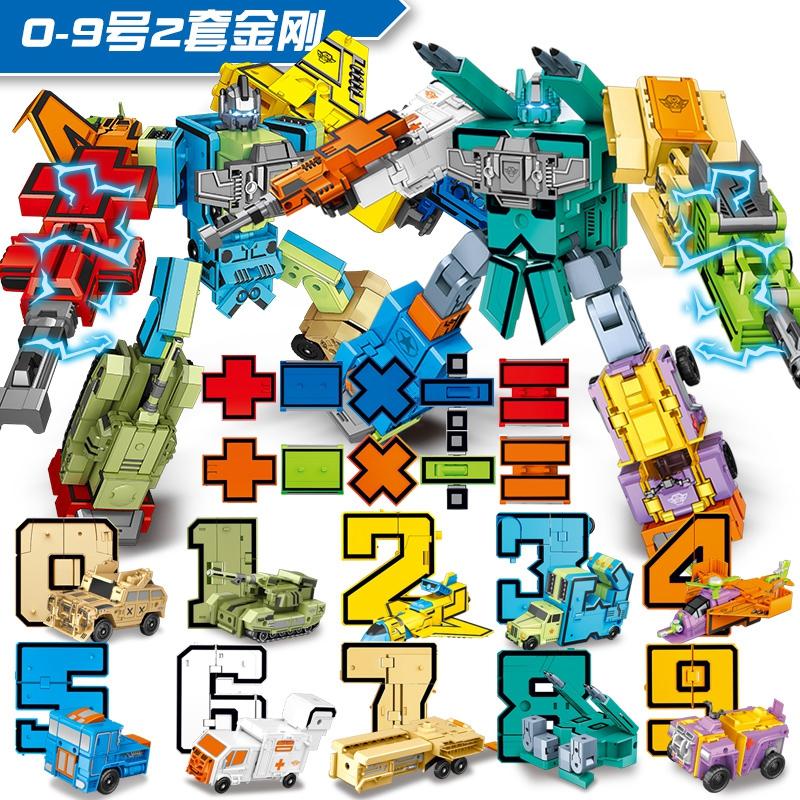 粤星动漫 数字合体变形套装 机器人玩具 星变战神 8182 8183