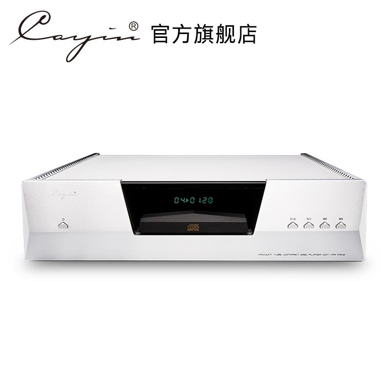 cayin CDT-17A MK2 经典版 凯音斯巴克 高保真台式唱碟CD播放机