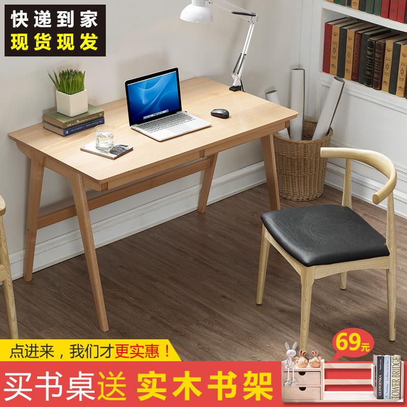 Бук все деревянные письменный стол простой компьютерный стол рабочий стол нордический японский один домой запись студент для взрослых спальня