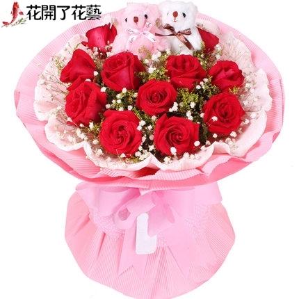 阆中同城鲜花店配送呼和浩特包头乌海赤峰通辽速递送花11朵红玫瑰