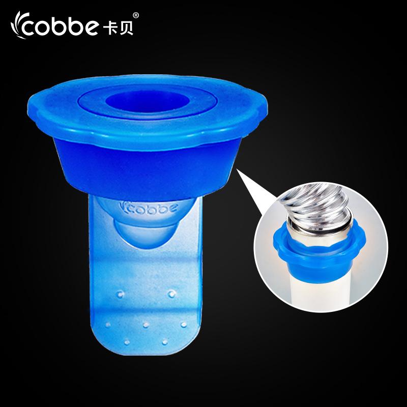卡貝 衛生間矽膠地漏芯防臭芯 排水管密封圈 下水管密封防臭內芯