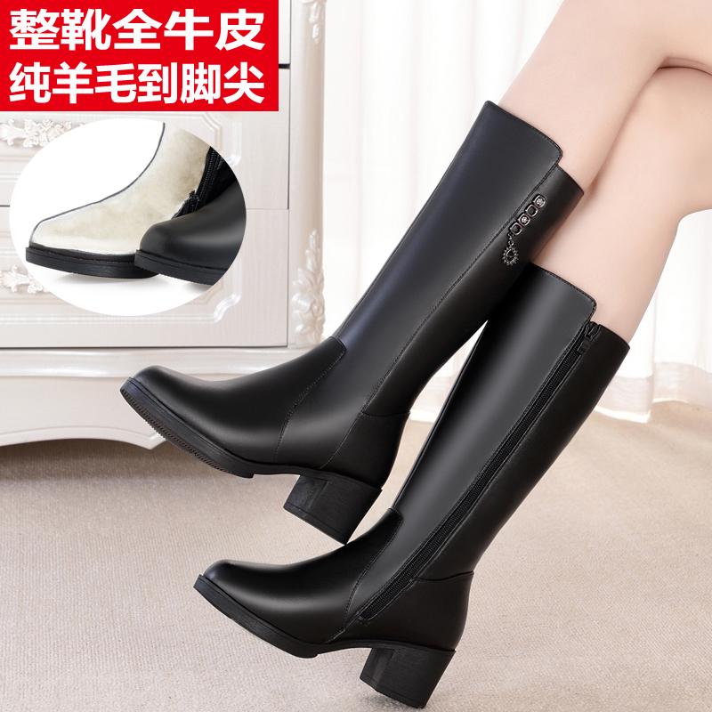 大码高筒靴子
