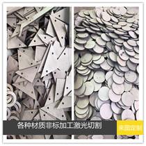 304不锈钢板材激光切割316不锈钢圆板方板加工钣金折弯焊接定制