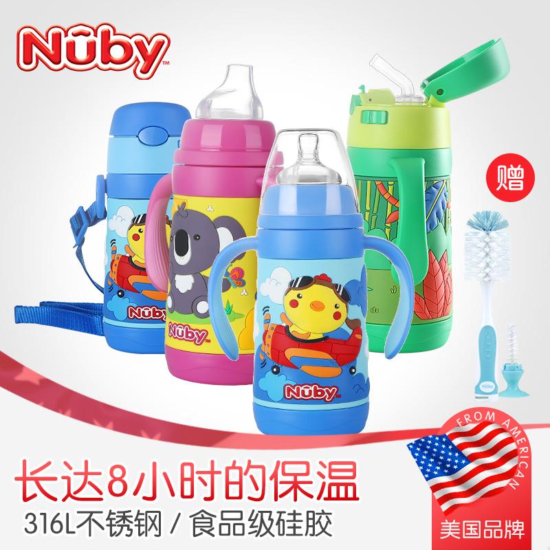Nuby нуби ребенок сохранение тепла бутылочка для кормления ширина калибра нержавеющей стали термос кружка соломинка мультики ребенок школа напиток чашка стойкость к осыпанию