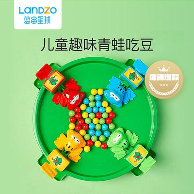 青蛙吃豆子玩具网红爆款亲子互动桌游儿童益智大号趣味创意解压