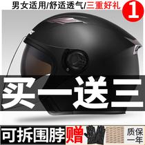 哈莫电动摩托车头盔男电瓶四季安全帽头帽女冬季头灰半盔保暖冬天
