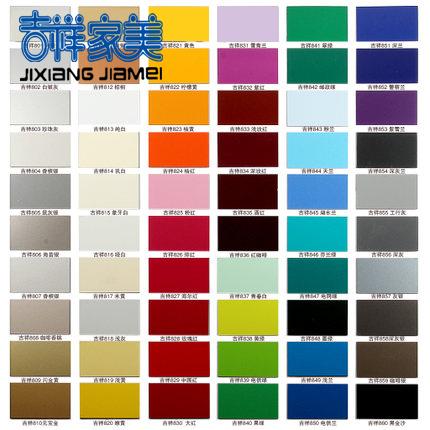 上海吉祥家美铝塑板3mm12丝内外墙干挂铝塑板定制尺寸铝塑板