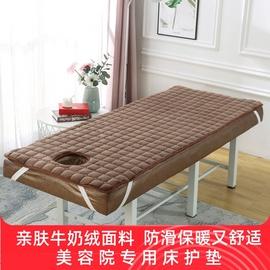 美容床垫加绒加厚带洞美容院专用牛奶绒床垫按摩院保暖防滑床垫子图片
