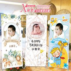 生日海报定制作宝宝照片订做儿童百天周岁百日宴满月易拉宝X展架