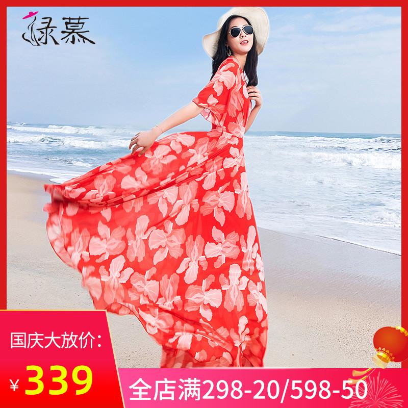 绿慕2019春夏新品及到脚踝雪纺长裙(用20元券)