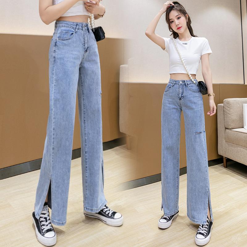 实拍破洞开叉浅色牛仔裤女2021夏韩版新版高腰显瘦阔腿哈伦九分裤