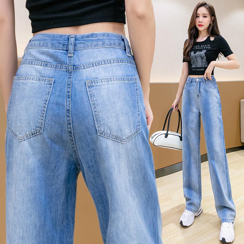 实拍撞色渐变牛仔裤女2021夏季韩版新版高腰直筒阔腿哈伦拖地长裤