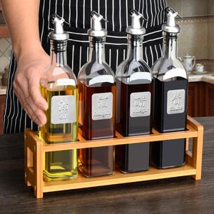 油壶油瓶家用玻璃防漏大号香油酱油醋瓶调味料瓶油罐厨房用品套装