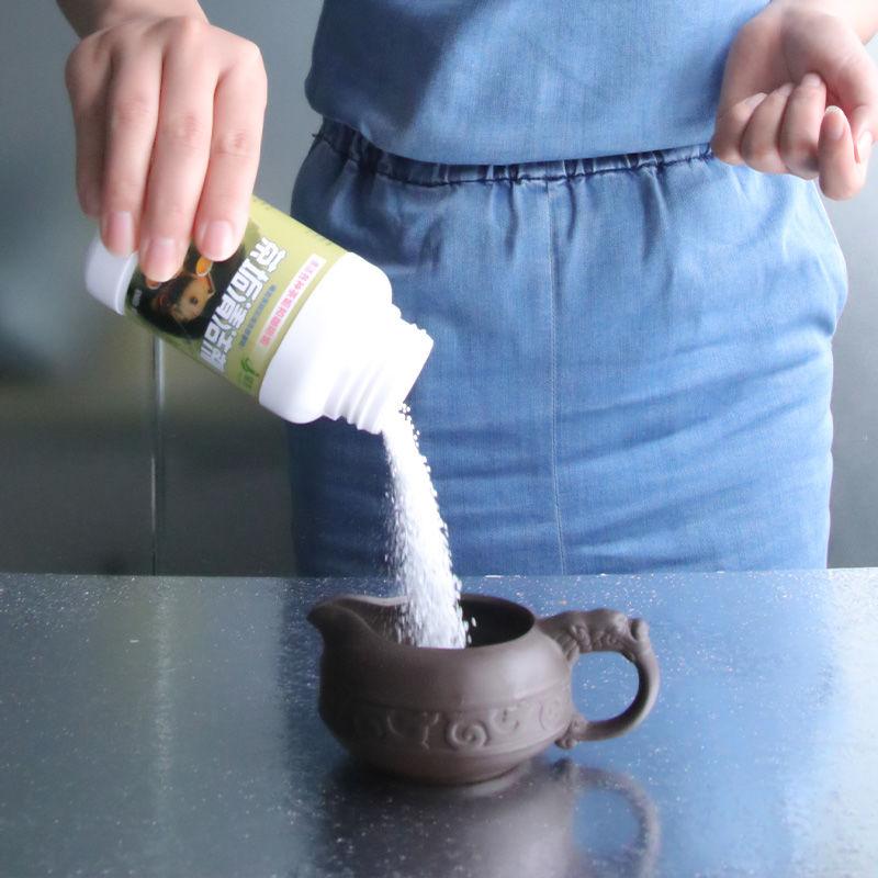 茶垢清洁剂茶杯清洗剂茶壶茶具污垢水杯水垢除垢剂去茶渍粉洗杯子