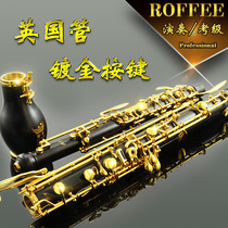 Roffee oboe semi-automatic gold-plated button British tube F adjustable oboe RE-808