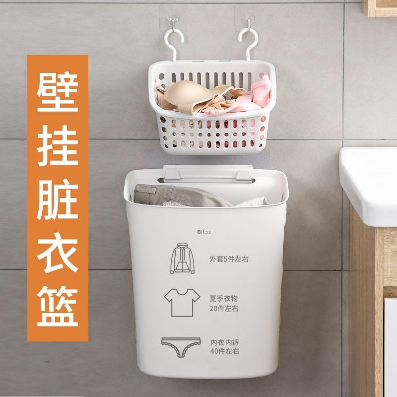 临时衣物放置卧室放衣服神器卫生间脏衣服收纳篮壁挂浴室塑料框兰图片