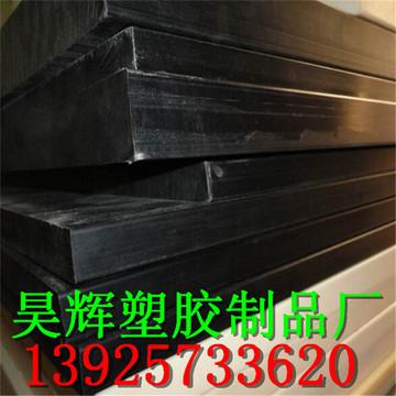 黑色pc板透明pc板防静电pc板聚碳酸酯板材加工定制 零切阻燃pc板
