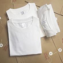 米高格 春夏男女同款重磅270g白色厚实不透T恤休闲宽松纯棉短袖