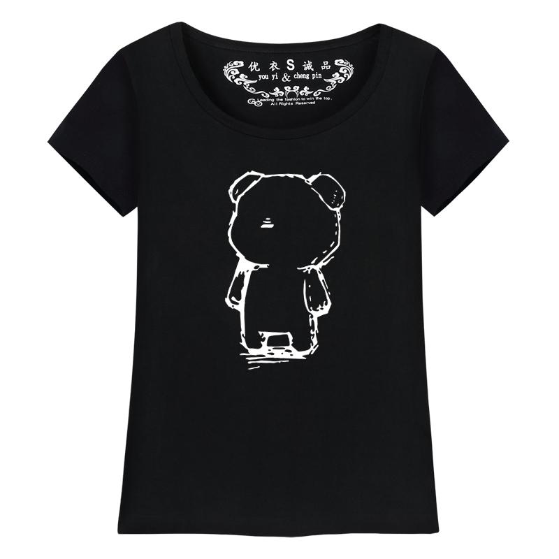 加肥加大码女装时尚洋气遮肚半袖上衣200斤胖妹妹藏肉显瘦短袖T恤