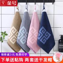 金号擦手巾挂式毛巾纯棉洗脸家用小方巾四方正方形搽手巾厨房吸水