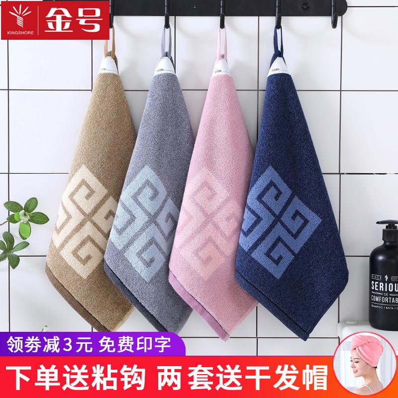金号挂式纯棉洗脸家用四方搽擦手巾
