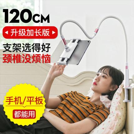 手机架懒人支架ipad平板电脑pad通用桌面拍摄直播床头主播万能夹子床上用多功能座支撑驾抖音神器俯拍可调节
