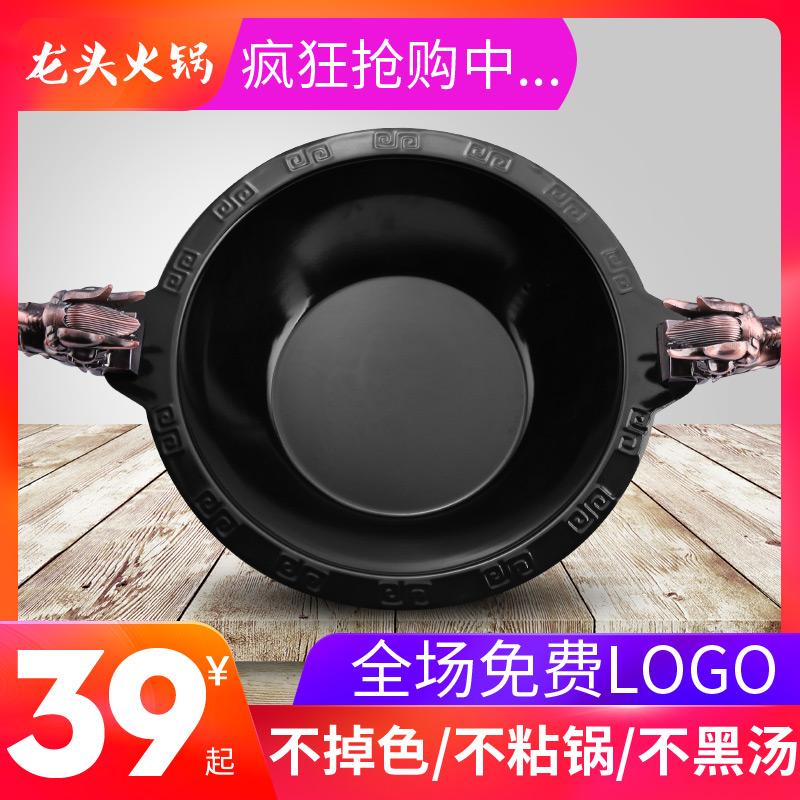 重庆龙头火锅盆商用电磁炉专用铸铁珐琅搪瓷串串红清汤鸳鸯火锅锅