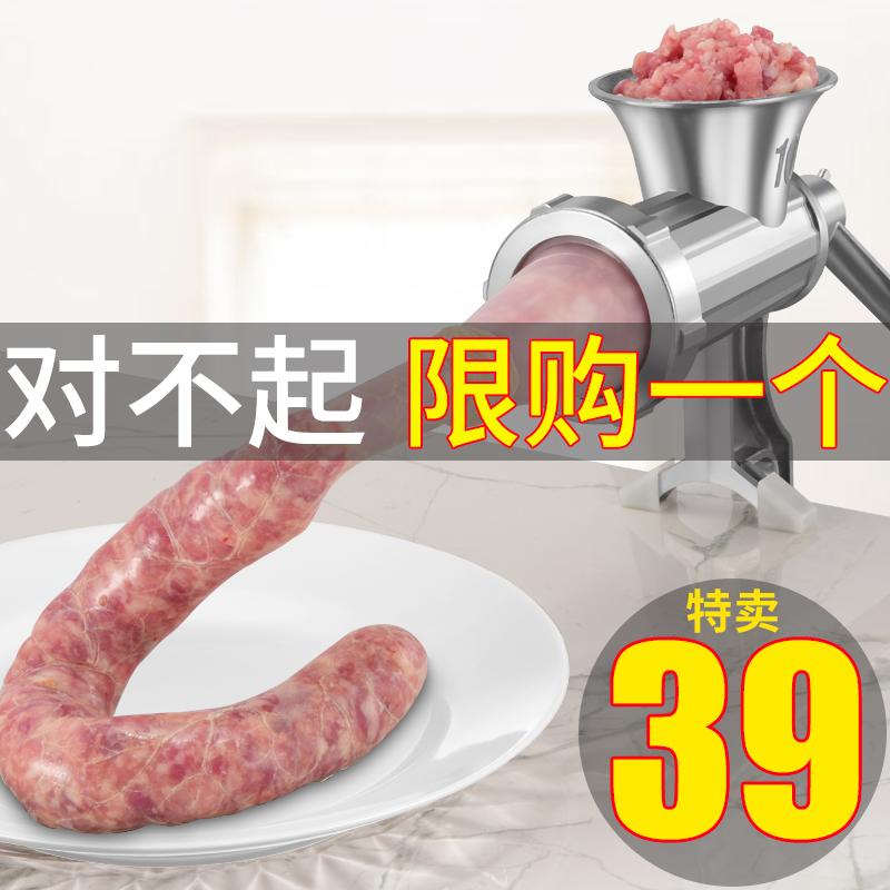 绞肉机家用手摇绞肉机手动家用香肠机灌肠机腊肠机搅拌机不锈钢刀