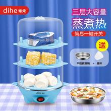 帝禾煮蛋器自动断电双层大容量蒸蛋器多功能家用小型煮蛋器煎蛋器