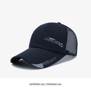 帽子男女夏天薄遮阳帽户外防晒网眼棒球帽透气凉太阳帽钓鱼鸭舌帽