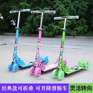 梦尔颂儿童四轮滑板车折叠灵活转弯宝宝踏板车闪光轮滑滑车滑板图片