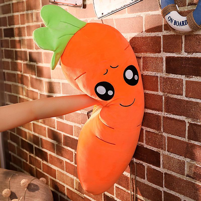 11月06日最新优惠沙发靠垫弹力绒羽绒棉胡萝卜水果解压抱枕毛绒玩具送女生朋友礼物