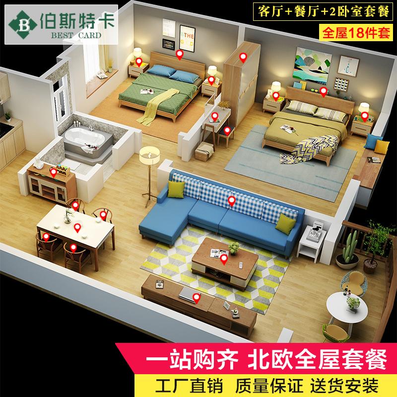 Все дом мебель набор комбинации гостиная диван кофейный столик телевизионный шкаф комплект двуспальная кровать гардероб спальня полный мебель