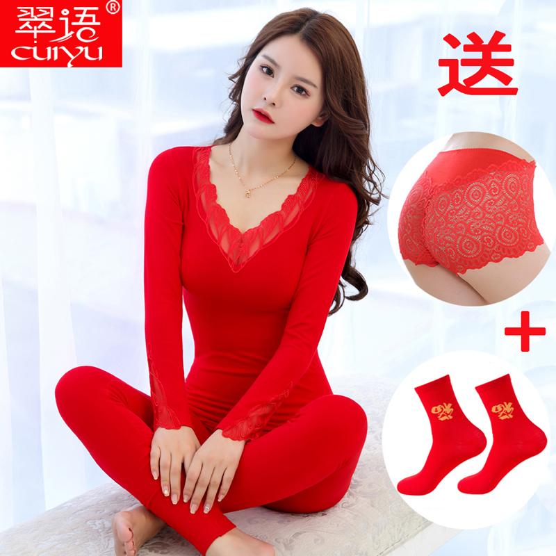 本命年大红色秋衣秋裤女薄款结婚打底纯棉贴身修紧身保暖内衣套装