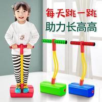 查看儿童长高玩具跳跳蛙小孩长高器材青蛙跳弹跳训练器户外感统训练价格