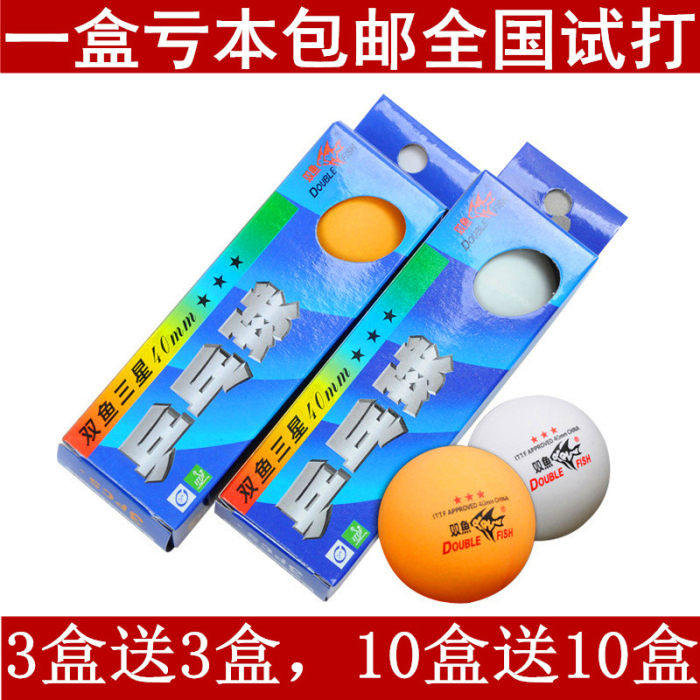 A box of double fish three stars table tennis with 3 white and yellow Training Balls
