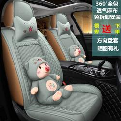 汽车坐垫全包围四季通用亚麻座套卡通可爱秋冬毛绒网红布艺座椅套