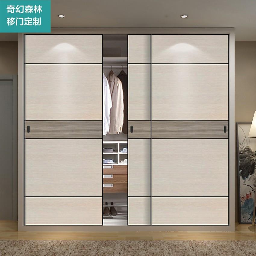 衣柜推拉门定做衣柜门移门定制实木滑移门现代简约欧式衣橱壁柜门