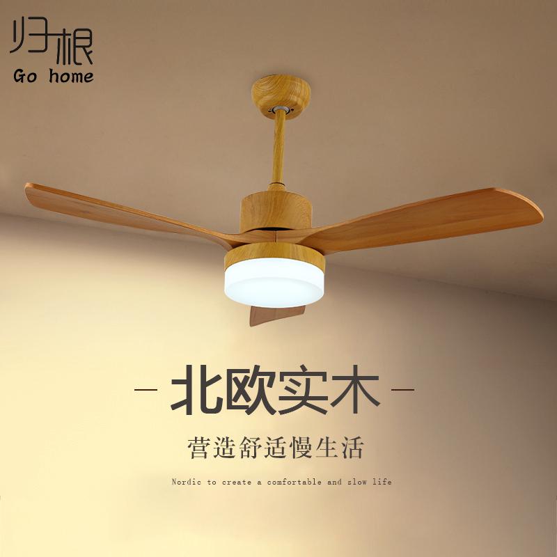 风扇灯吊扇灯餐厅客厅卧室现代简约北欧风格灯具实木原木日式吊灯