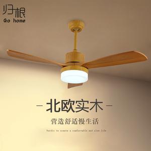 餐厅客厅卧室现代简约风扇灯吊扇灯