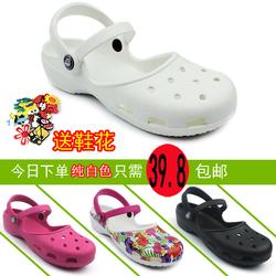 21新款洞洞鞋女孕妇凉拖鞋白色平底护士鞋沙滩鞋防滑包头凉鞋女夏