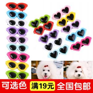 满19包邮宠物眼镜发夹宠物墨夹子约克夏小狗韩版饰品美容狗狗头花
